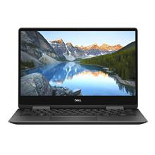 DELL Inspiron 7386 Core i7 16GB 1512GB SSD Intel Full HD Touch Laptop
